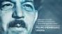 Amo Dominicana apoya promoción acogida de legado  Pedro Henriquez Ureña en elCervantes